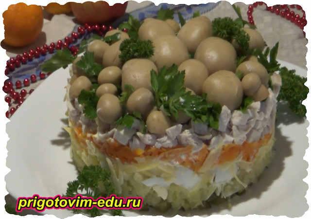 Салат грибная поляна с курицей. Видео рецепт