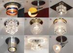 Из истории светильников